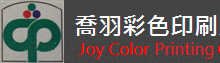Joy-Printer-logo
