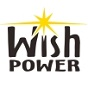 Wishpower-Logo
