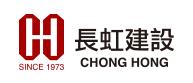 logo_chonghong